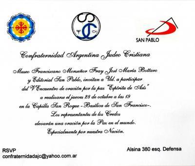 CONFRATERNIDAD ARGENTINA JUDEO CRISTIANA (?)