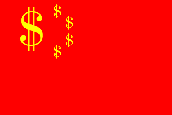 CHINA: CRECIMIENTO ECONÓMICO Y GENOCIDIO ABORTISTA (EL PROYECTO ROCKEFELLER)