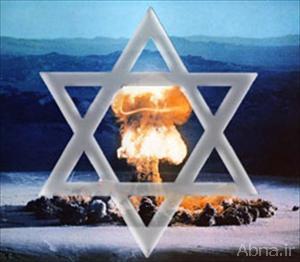 LA HISTORIA NUCLEAR DE ISRAEL